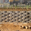 Buffalo Retaining Walls Attenuation Ponds